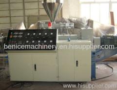 PVC small profile production line