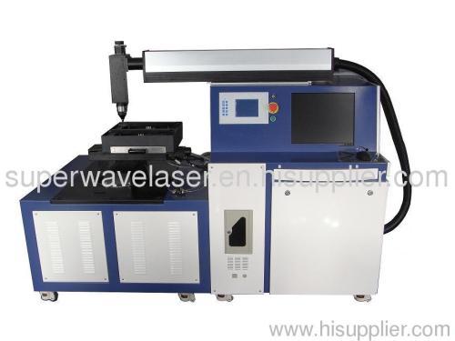 YAG laser cutter