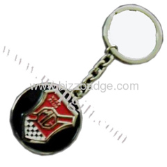 logo car key chain