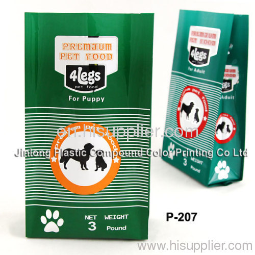 puppy packaging bag
