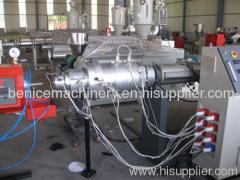 PE pipe extruding machine(25-140mm)