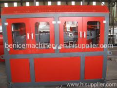 PE pipe processing line(25-140mm)