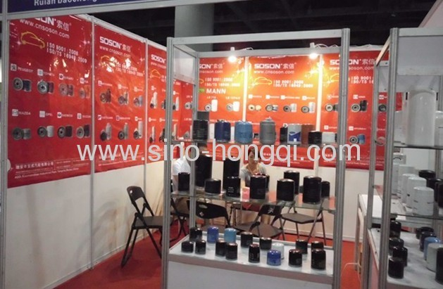 2012 - Canton Fair