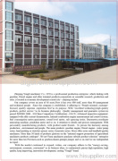 Zhejiang Yongli machinery Co., Ltd