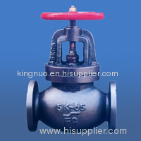 JIS F7353 Cast Iron Screw-Down Check Globe Valve 5K