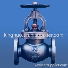 JISF7311 marine cast steel globe valves 5K