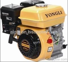 GX200 Petrol engine/gasoline engine