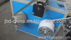Plastic strapping band extrusion machine