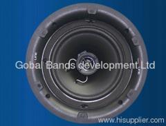 rimless ceiling speaker