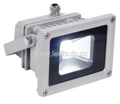 RGB 10W COB modular led food light