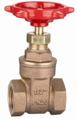 Bronze Gate Valve With FxF Thread