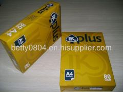 80g a4 copy print paper popular in china
