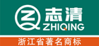 Ningbo Zhiqing Industrial Co., Ltd.