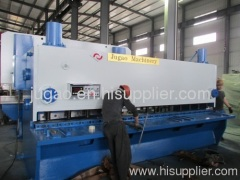 guillotine shear cutter