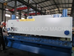 steel plate shearing machine
