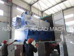 sheet metal cutter machine
