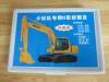 KOMATSU excavator o-ring kit 90 durometer