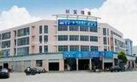 TaizhouHuangyan Xuanya Plastic Mould Co.,Ltd