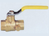 Brass Ball Valve With Drainer
