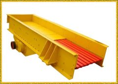 mineral processing ore vibrating feeder