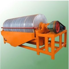 mineral processing magnet separator