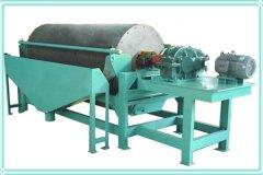 requisite iron ore magnetic separator