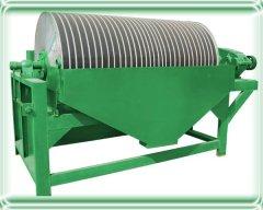 professional wet magnetic separator