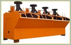 the Best Flotation Machine on sale