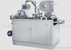 DB-340 Plastic Cup Lid Forming Machine