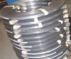 Bimetal hacksaw strips,Bimetal band saw strips,Bimetal steel strips,hacksaw blade strips