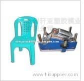 garden chair mold/mould