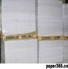 70g 80g offset paper