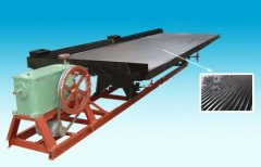 mineral processing vibration table