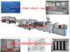 pvc foam sheet machine