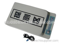 Platform Metal Detector Test Equipment