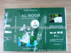Double A4/A3 Copy Paper , A4 Photocopy Paper 80g/70g