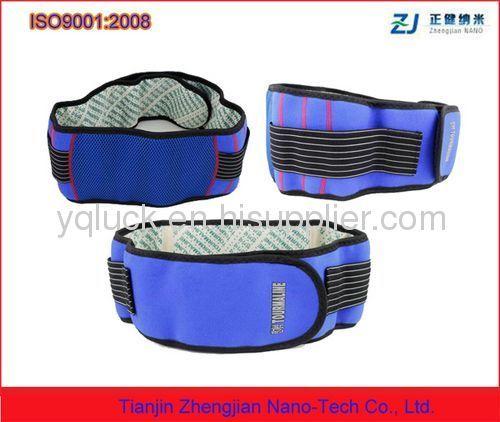 waist support belt