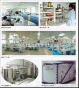 Rugao Hengkang Medical Appliance Co., Ltd.