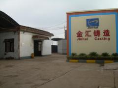 NINGBO JINHUI PRECISION CASTING CO.,LTD.