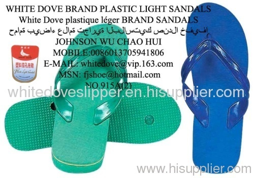 919a13ca953 915 style white dove slipper 915a manufacturer from China FUJIAN ...