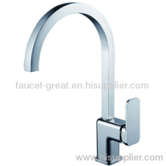 CE single lever kitchen faucet