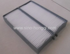 Cabin air filter 97619-3D000 for Hyundai