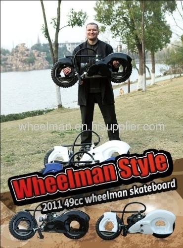 Powerful 49cc gasoline Skateboard