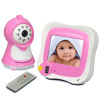 2.4 GHz 3.5 inch video audio wireless camera baby monitor