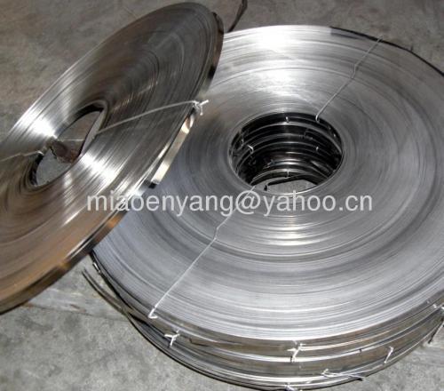 Bimetal strips for producing hacksaw blade