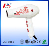 JB-6080 Sanitary Hair Dryer professional hair dryer 2100w