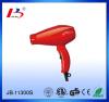 JB-11300S Mini Hair Dryer