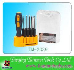 Tool Set / Promotion Tool / Toolkit