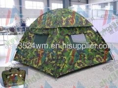1029D camouflage travel tent