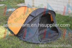 two seconds tent